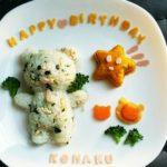 1歳の誕生日に!お祝い離乳食のレシピ