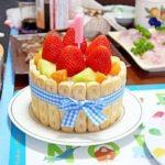 1歳お誕生日におすすめのケーキレシピ!クリームは絶対コレ