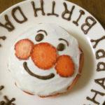 1歳でも食べられる!アンパンマンのケーキの詳しい作り方